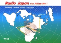 QSL Radio Japan Relaisstation Moyabi, 1984
